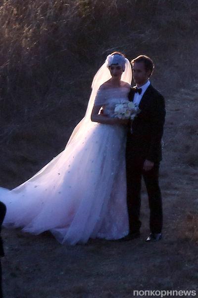 Энн Хэтэуэй вышла замуж