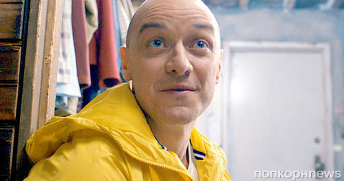 Джеймс МакЭвой в новом трейлере психологического хоррора «Сплит»