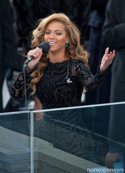 На инаугурации президента Бейонсе пела под фонограмму
