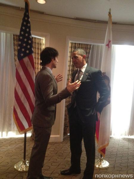Йен Сомерхалдер встретился с Бараком Обамой