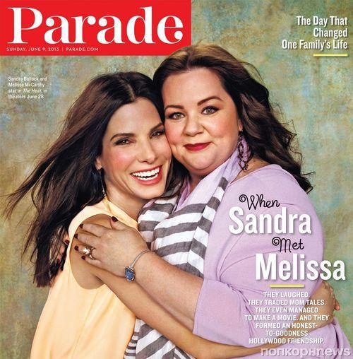 Сандра Буллок и Мелисса МакКарти в журнале Parade. Июнь 2013