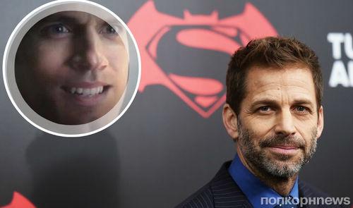 Зак Снайдер посмеялся над «усами Супермена» из «Лиги справедливости»