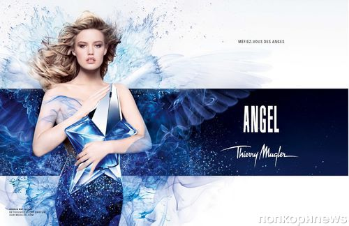 Джорджия Мэй Джаггер в рекламной кампании аромата Thierry Mugler Angel