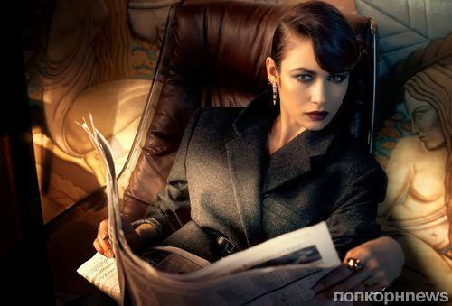 Ольга Куриленко в журнале Vanity Fair Франция. Октябрь 2013