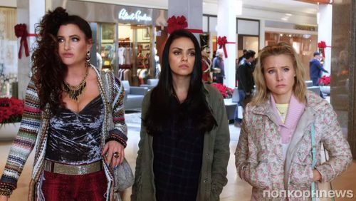 """Мила Кунис с подружками зажигает в первом трейлере """"Очень плохие мамочки 2"""""""