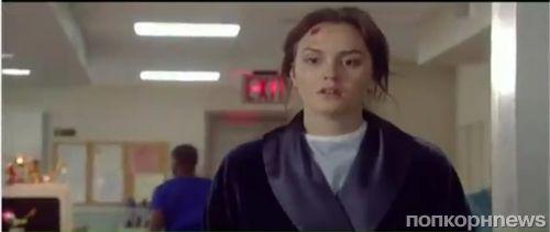 Промо-видео 11 эпизода 5 сезона сериала «Сплетница»