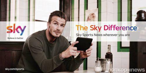 Дэвид Бекхэм в рекламе спортивного канала Sky Sports