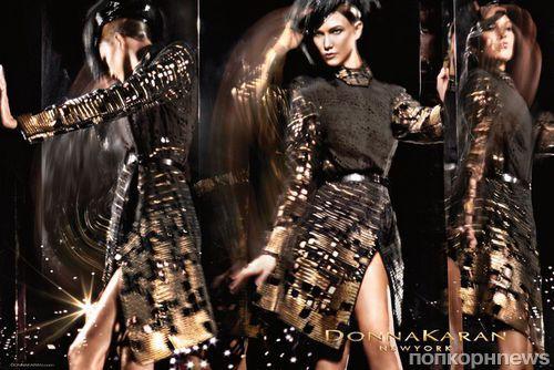Карли Клосс в рекламной кампании Donna Karan. Осень 2014
