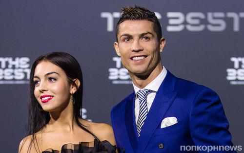СМИ: Криштиану Роналду готовится жениться на Джорджине Родригес