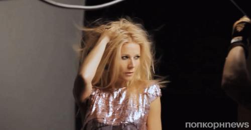 Гвинет Пэлтроу в рекламной кампании Max Factor