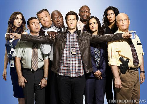 Сериал «Бруклин 9-9» закрыт после 5 сезона