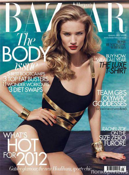 ����� ����������-������ � ������� Harper's Bazaar ��������������. ������ 2012