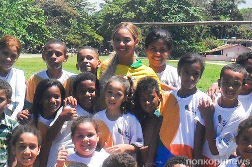 Бейонсе посетила бразильскую школу