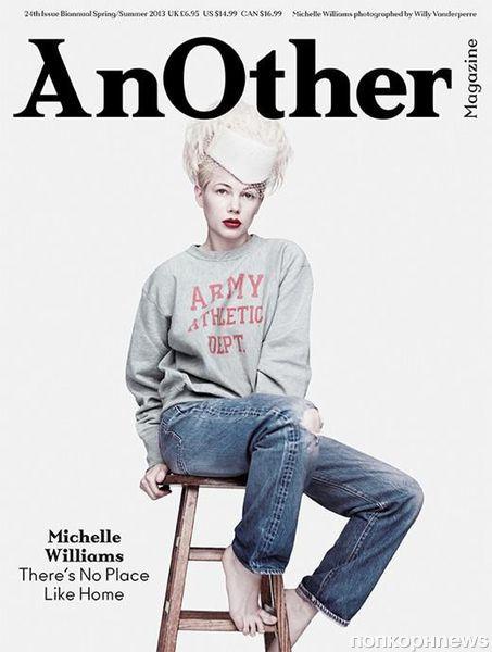 Мишель Уильямс в журнале AnOther. Весна / лето 2013