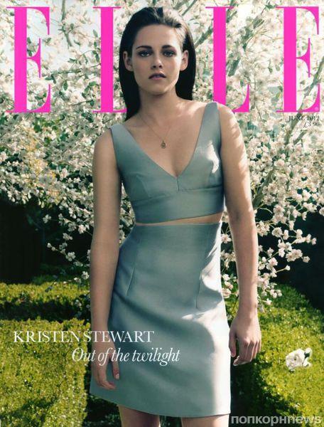 Кристен Стюарт в журнале Elle UK. Июнь 2012