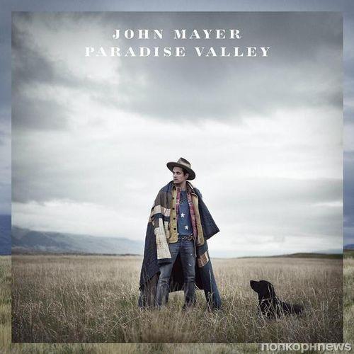 Новая песня Джона Майера о Тейлор Свифт?