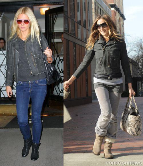 Fashion battle: Гвинет Пэлтроу и Сара Джессика Паркер