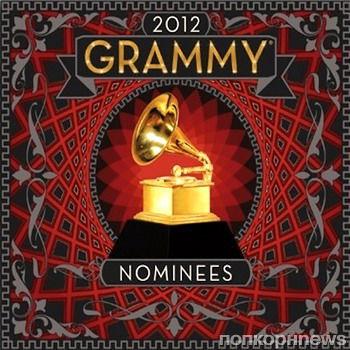 Номинанты Grammy 2012