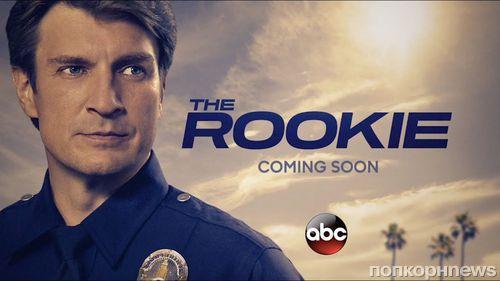 Видео: звезда «Касла» Натан Филлион возвращается в новом полицейском комедийном сериале