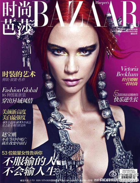 �������� ������ � ������� Harper's Bazaar �����. ��� 2012