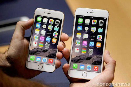 Продажи новых iPhone 6s и iPhone 6s Plus побили исторический рекорд Apple