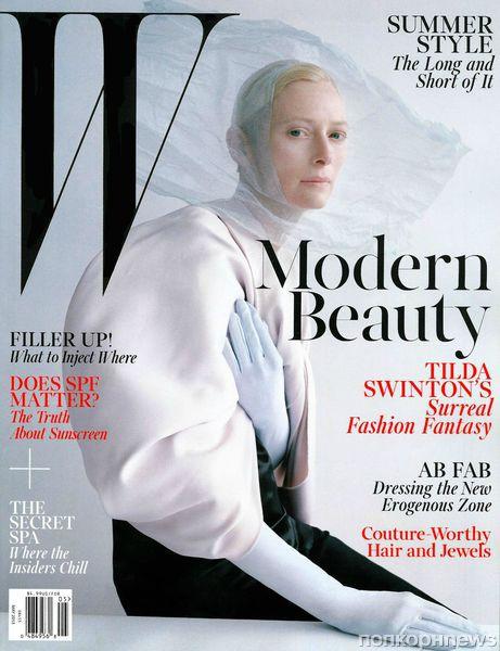 Тильда Суинтон в журнале W. Май 2013
