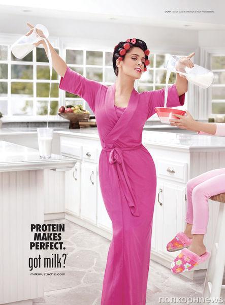 Сальма Хайек в рекламе Got Milk?