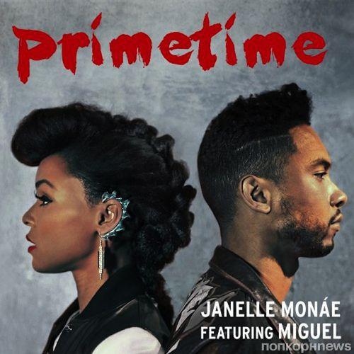 Новый клип Жанель Монэ на песню PrimeTime ft. Miguel