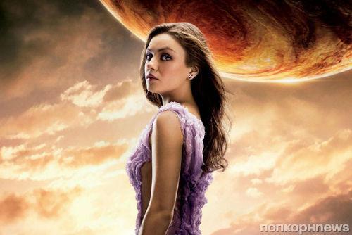 Характер-постеры фильма «Восхождение Юпитер»