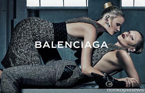 Кейт Мосс и Лара Стоун в рекламной кампании Balenciaga. Осень / зима 2015
