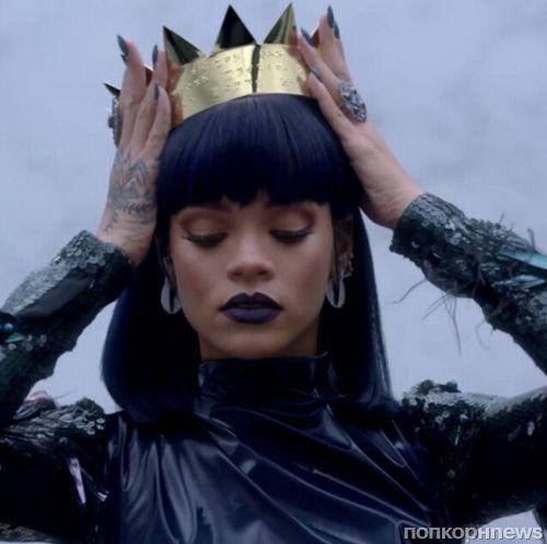 Рианна короновала себя  в промо-тизере нового альбома