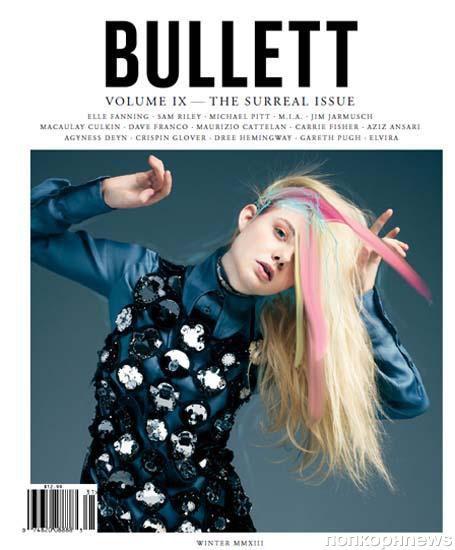 Эль Фаннинг в журнале Bullett. Зима 2013