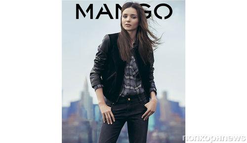 Миранда Керр в рекламной кампании коллекции Mango Осень - Зима 2014