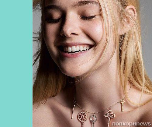 Эль Фаннинг, Жанель Моне и Зои Кравиц снялись в рекламе Tiffany осень-2017