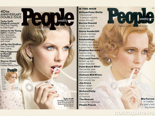 Тейлор Свифт в образе Мии Фэрроу на обложке журнала People