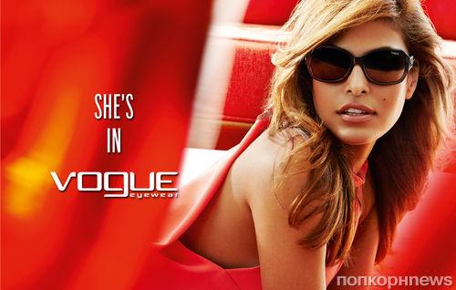 Ева Мендес в рекламной кампании очков Vogue. Весна / лето 2013