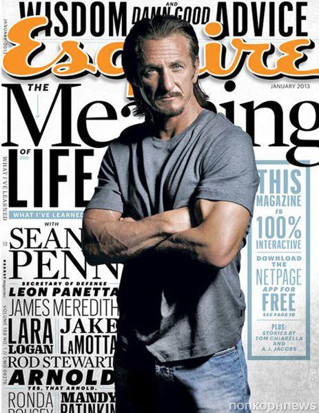 Шон Пенн в журнале Esquire. Январь 2013
