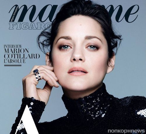 ������ ������� � ������� Madame Figaro. ������� 2015