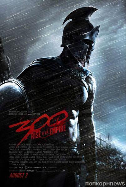 """Дублированный трейлер фильма """"300 спартанцев: Расцвет империи"""""""