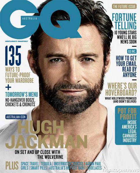 Хью Джекман в журнале GQ Австралия. Август 2013