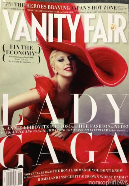 Lady GaGa  в журнале Vanity Fair. Январь 2012