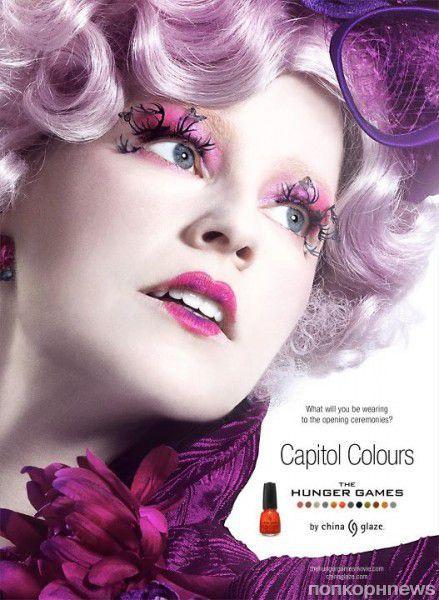Элизабет Бэнкс в рекламной кампании лаков для ногтей «Голодные игры»