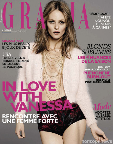 Ванесса Паради в журнале Grazia Франция. Май 2013