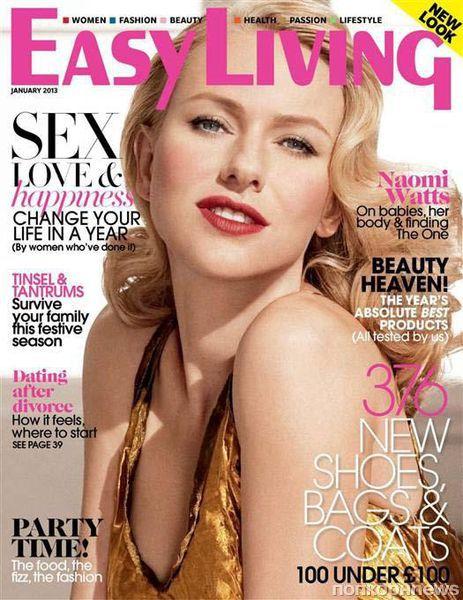 Наоми Уоттс в журнале Easy Living. Январь 2013