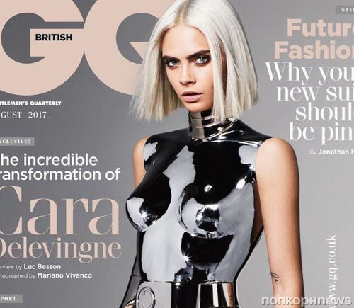 Кара Делевинь снялась для обложки британского GQ (август 2017)