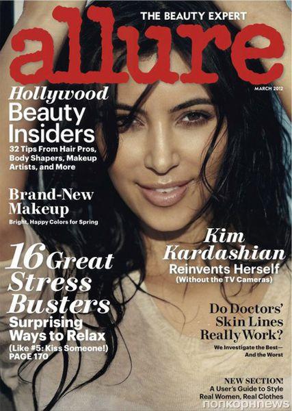 Ким Кардашиан в журнале Allure. Март 2012