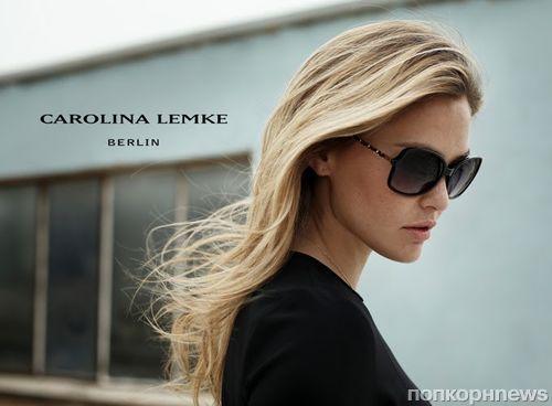 Бар Рафаэли в рекламной кампании Carolina Lemke. Осень 2013