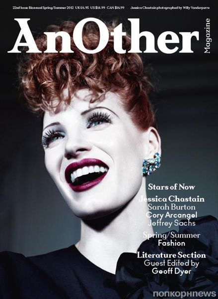 Джессика Честейн в журнале AnOther. Весна / лето 2012
