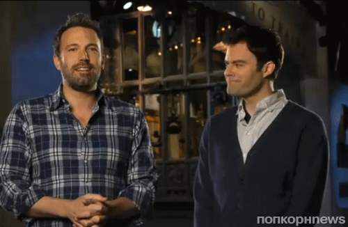 Бен Аффлек  в промо-ролике SNL