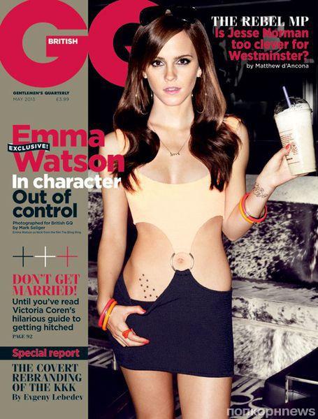 Эмма Уотсон в журнале GQ Великобритания. Май 2013